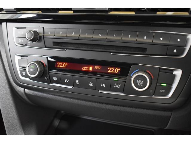 320i Mスポーツ 正規ディーラー車 純正HDDナビ ワンオーナー バックカメラ 純正ミラー一体型ETC車載器 コンフォートアクセス 純正18インチアルミホイール(14枚目)