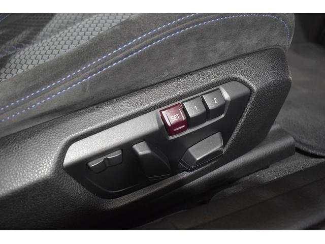 320i Mスポーツ 正規ディーラー車 純正HDDナビ ワンオーナー バックカメラ 純正ミラー一体型ETC車載器 コンフォートアクセス 純正18インチアルミホイール(18枚目)