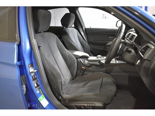 320i Mスポーツ 正規ディーラー車 純正HDDナビ ワンオーナー バックカメラ 純正ミラー一体型ETC車載器 コンフォートアクセス 純正18インチアルミホイール(24枚目)