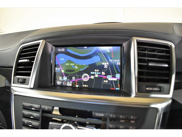 ML350 ブルーテック 4マチック プレセーフブレーキ アテンションアシスト ブラインドスポットアシスト レーンキープアシスト AMGエクスクルーシブPKG   黒革&シートヒーター 純正HDDナビ 地デジTV 360°カメラ(13枚目)