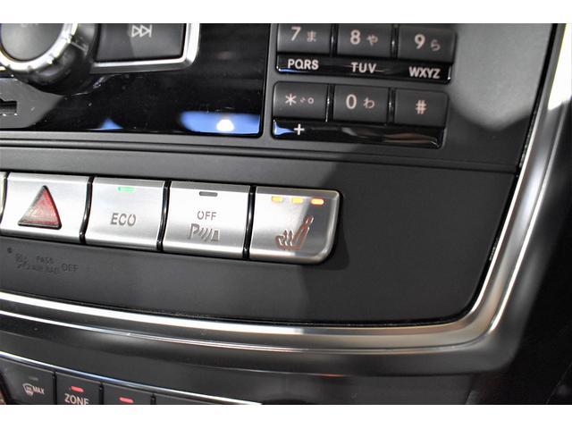 ML350 ブルーテック 4マチック プレセーフブレーキ アテンションアシスト ブラインドスポットアシスト レーンキープアシスト AMGエクスクルーシブPKG   黒革&シートヒーター 純正HDDナビ 地デジTV 360°カメラ(15枚目)