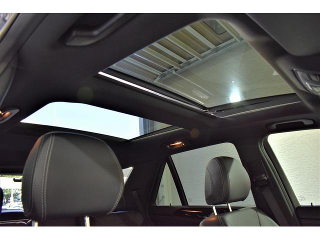 ML350 ブルーテック 4マチック プレセーフブレーキ アテンションアシスト ブラインドスポットアシスト レーンキープアシスト AMGエクスクルーシブPKG   黒革&シートヒーター 純正HDDナビ 地デジTV 360°カメラ(17枚目)