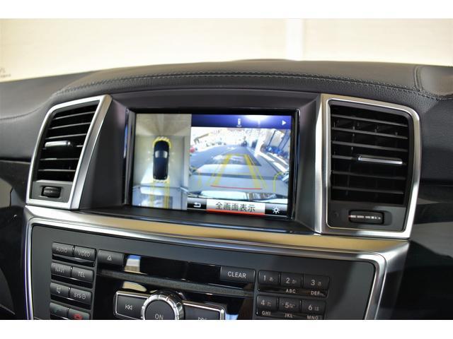 ML350 ブルーテック 4マチック プレセーフブレーキ アテンションアシスト ブラインドスポットアシスト レーンキープアシスト AMGエクスクルーシブPKG   黒革&シートヒーター 純正HDDナビ 地デジTV 360°カメラ(19枚目)
