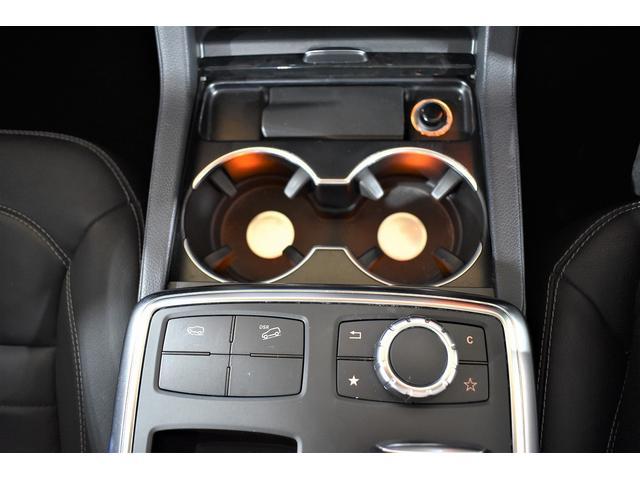 ML350 ブルーテック 4マチック プレセーフブレーキ アテンションアシスト ブラインドスポットアシスト レーンキープアシスト AMGエクスクルーシブPKG   黒革&シートヒーター 純正HDDナビ 地デジTV 360°カメラ(26枚目)
