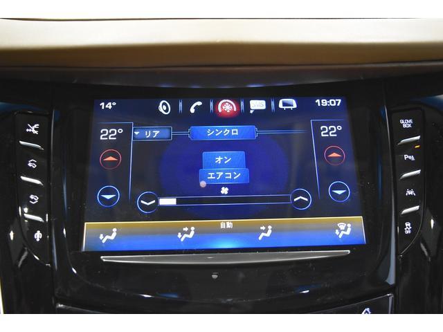 プラチナム 360°カメラ BOSEサウンド サンルーフ フリップダウンM ヘッドアップディスプレイ Pランニングボード 22インチAW シートヒーター&クーラー PテールゲートリアモニターD車(21枚目)