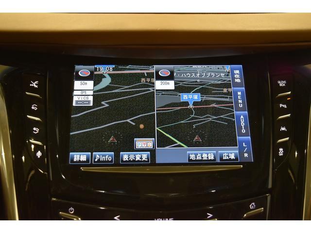 プラチナム 360°カメラ BOSEサウンド サンルーフ フリップダウンM ヘッドアップディスプレイ Pランニングボード 22インチAW シートヒーター&クーラー PテールゲートリアモニターD車(23枚目)