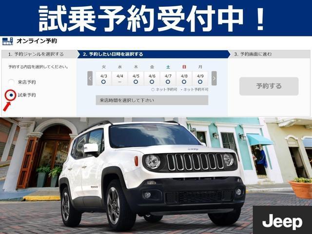 「その他」「クライスラージープ ラングラー」「SUV・クロカン」「神奈川県」の中古車27
