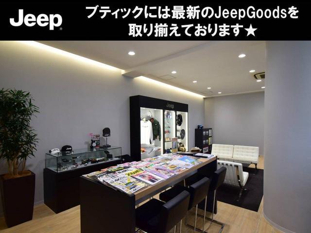 「その他」「クライスラージープ ラングラー」「SUV・クロカン」「神奈川県」の中古車30