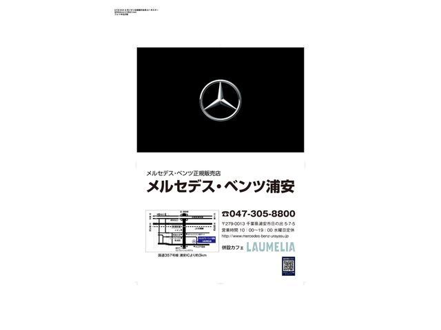 「スマート」「フォーツークーペ」「クーペ」「千葉県」の中古車28