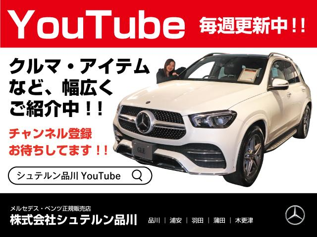 「メルセデスベンツ」「Mクラス」「クーペ」「千葉県」の中古車4