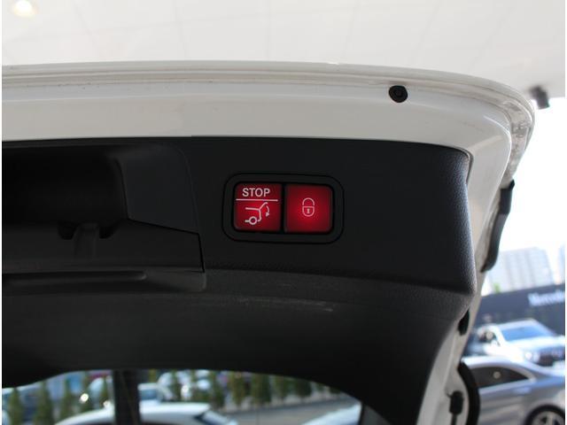 C220d ステーションワゴンローレウスエディション ダイヤモンンドホワイト AMGスポーツプラスパッケージ 認定中古車保証付き(13枚目)