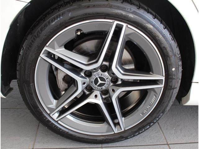 C220d ステーションワゴンローレウスエディション ダイヤモンンドホワイト AMGスポーツプラスパッケージ 認定中古車保証付き(14枚目)