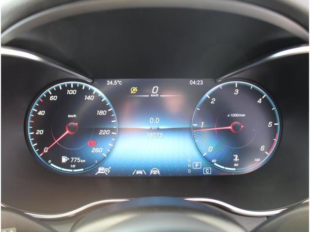 C220d ステーションワゴンローレウスエディション ダイヤモンンドホワイト AMGスポーツプラスパッケージ 認定中古車保証付き(15枚目)