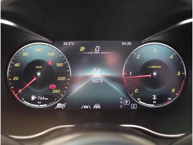 C220d ステーションワゴンローレウスエディション ダイヤモンンドホワイト AMGスポーツプラスパッケージ 認定中古車保証付き(16枚目)