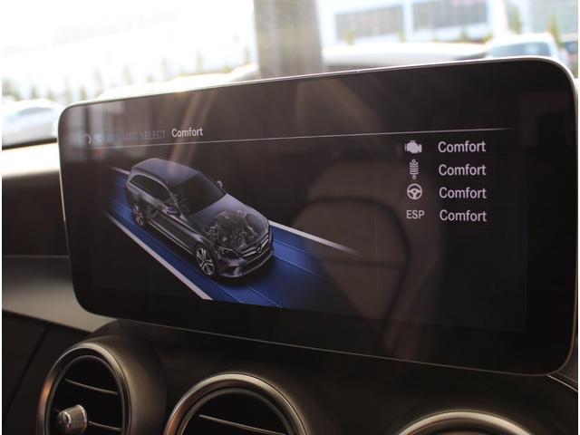 C220d ステーションワゴンローレウスエディション ダイヤモンンドホワイト AMGスポーツプラスパッケージ 認定中古車保証付き(20枚目)