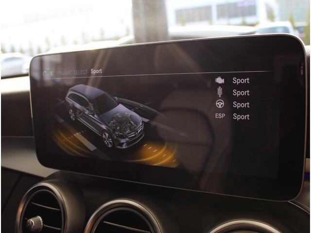 C220d ステーションワゴンローレウスエディション ダイヤモンンドホワイト AMGスポーツプラスパッケージ 認定中古車保証付き(21枚目)