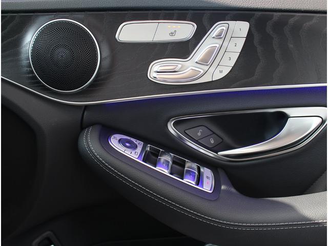 C220d ステーションワゴンローレウスエディション ダイヤモンンドホワイト AMGスポーツプラスパッケージ 認定中古車保証付き(25枚目)