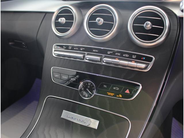 C220d ステーションワゴンローレウスエディション ダイヤモンンドホワイト AMGスポーツプラスパッケージ 認定中古車保証付き(27枚目)