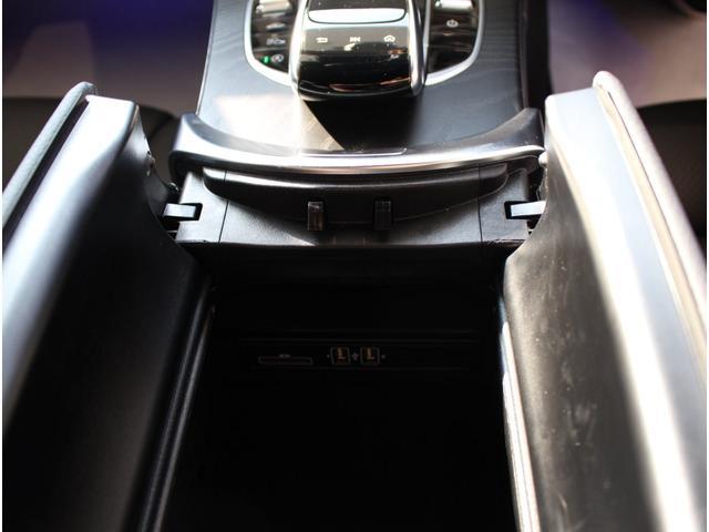 C220d ステーションワゴンローレウスエディション ダイヤモンンドホワイト AMGスポーツプラスパッケージ 認定中古車保証付き(30枚目)