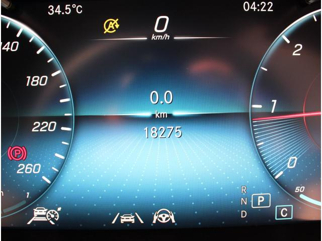 C220d ステーションワゴンローレウスエディション ダイヤモンンドホワイト AMGスポーツプラスパッケージ 認定中古車保証付き(31枚目)