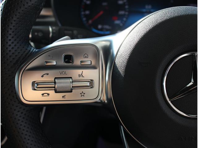 C220d ステーションワゴンローレウスエディション ダイヤモンンドホワイト AMGスポーツプラスパッケージ 認定中古車保証付き(32枚目)