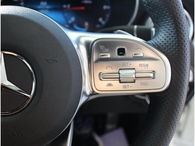 C220d ステーションワゴンローレウスエディション ダイヤモンンドホワイト AMGスポーツプラスパッケージ 認定中古車保証付き(33枚目)