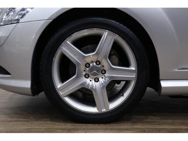 S350 AMGスポーツエディション 350台限定 後期仕様(5枚目)