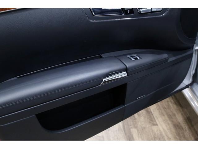 S350 AMGスポーツエディション 350台限定 後期仕様(19枚目)