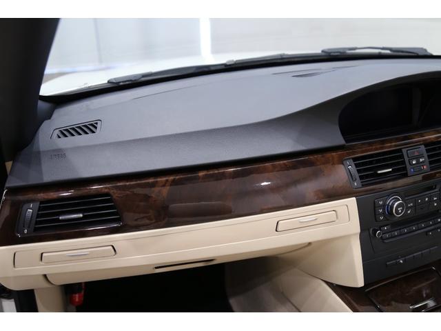 335iカブリオレ Mスポーツパッケージ 後期型 右ハンドル NEWシフト・idrive コンフォートアクセス イカリングLED シートヒーター 地デジ バックカメラ ウッドインテリアパネル 18インチアルミ ベージュレザー(19枚目)