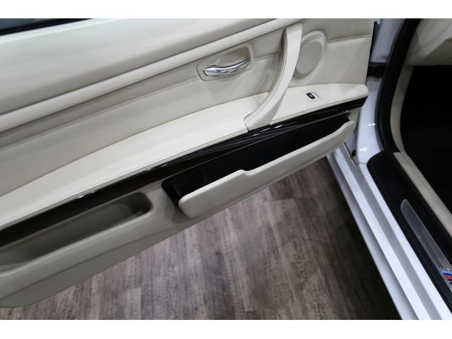335iカブリオレ Mスポーツパッケージ 後期型 右ハンドル NEWシフト・idrive コンフォートアクセス イカリングLED シートヒーター 地デジ バックカメラ ウッドインテリアパネル 18インチアルミ ベージュレザー(26枚目)
