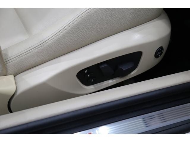 335iカブリオレ Mスポーツパッケージ 後期型 右ハンドル NEWシフト・idrive コンフォートアクセス イカリングLED シートヒーター 地デジ バックカメラ ウッドインテリアパネル 18インチアルミ ベージュレザー(48枚目)