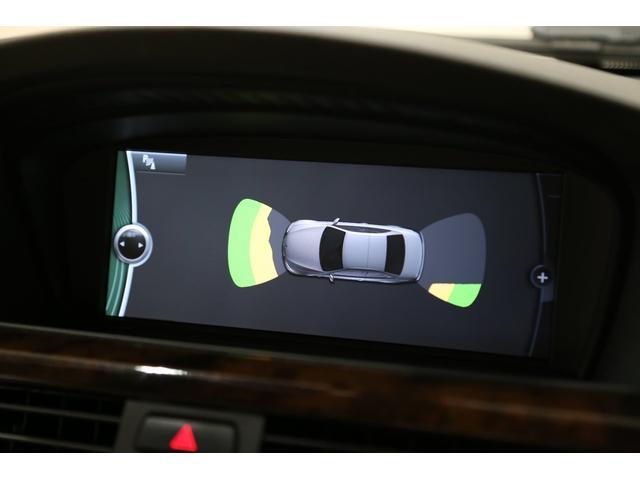 335iカブリオレ Mスポーツパッケージ 後期型 右ハンドル NEWシフト・idrive コンフォートアクセス イカリングLED シートヒーター 地デジ バックカメラ ウッドインテリアパネル 18インチアルミ ベージュレザー(62枚目)