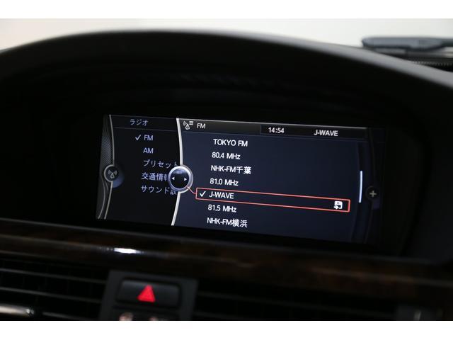 335iカブリオレ Mスポーツパッケージ 後期型 右ハンドル NEWシフト・idrive コンフォートアクセス イカリングLED シートヒーター 地デジ バックカメラ ウッドインテリアパネル 18インチアルミ ベージュレザー(64枚目)