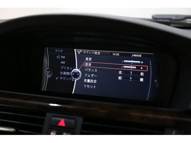 335iカブリオレ Mスポーツパッケージ 後期型 右ハンドル NEWシフト・idrive コンフォートアクセス イカリングLED シートヒーター 地デジ バックカメラ ウッドインテリアパネル 18インチアルミ ベージュレザー(65枚目)