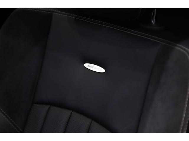 C55 AMG 後期型 右ハンドル 正規ディーラー整備記録11枚 オリジナル 18インチアルミ サンルーフ ブラックレザー シートヒーター ナビ パワーシート プライバシーガラス(11枚目)