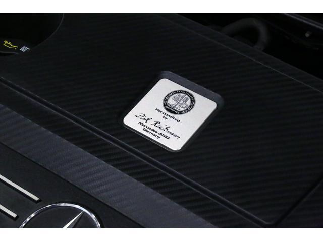 A45AMG4マチックペトロナスグリーンエディション 特別仕様車/限定30台/専用装備/AMGパフォーマンススタジオ/F1チーム/メルセデスAMGペトロナスフォーミュラーワン/専用デカール/アルカンターラステア/カーボンインテリア/19インチアルミ/(42枚目)
