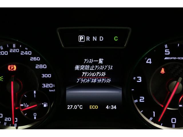 A45AMG4マチックペトロナスグリーンエディション 特別仕様車/限定30台/専用装備/AMGパフォーマンススタジオ/F1チーム/メルセデスAMGペトロナスフォーミュラーワン/専用デカール/アルカンターラステア/カーボンインテリア/19インチアルミ/(78枚目)