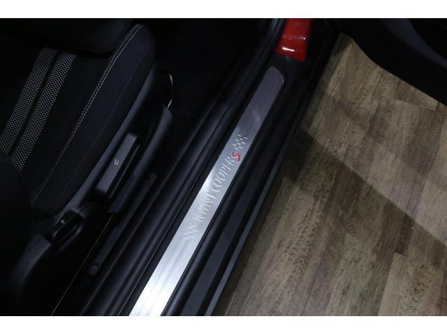 クーパーS 6MT/1オーナー/ペッパーパッケージ/クロームラインエクステリア/JCWステアリング/アルミペダル/バックカメラ/ブラック16インチアルミ/スポーツシート/ブラックルーフ・ドアミラー/(40枚目)