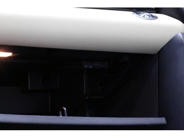 ジョンクーパーワークス ロードスター 6MT/harman kardon/ナビ地デジ/ラウンジシート/ビジビリティパッケージ/レインセンサー/ブラックリフレクター・アダプティブライト/ブラックストライプ/セミソフトトップオープナー(21枚目)