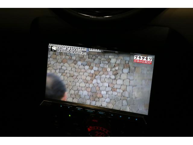 ジョンクーパーワークス ロードスター 6MT/harman kardon/ナビ地デジ/ラウンジシート/ビジビリティパッケージ/レインセンサー/ブラックリフレクター・アダプティブライト/ブラックストライプ/セミソフトトップオープナー(71枚目)