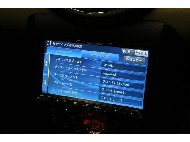 ジョンクーパーワークス ロードスター 6MT/harman kardon/ナビ地デジ/ラウンジシート/ビジビリティパッケージ/レインセンサー/ブラックリフレクター・アダプティブライト/ブラックストライプ/セミソフトトップオープナー(73枚目)