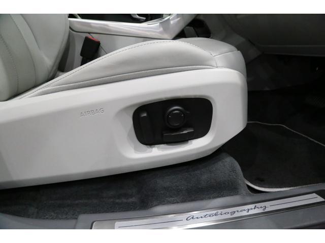 オートバイオグラフィ 後期型/1オ-ナ-/専用装備/ディーラー整備済/車検令和5年8月迄/LED/20インチアロイホイール/パノラマルーフ/LEDヘッドライト/オックスフォードオールレザーインテリア/ベンチレーター/(49枚目)