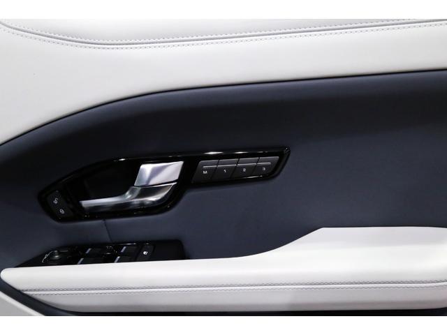 オートバイオグラフィ 後期型/1オ-ナ-/専用装備/ディーラー整備済/車検令和5年8月迄/LED/20インチアロイホイール/パノラマルーフ/LEDヘッドライト/オックスフォードオールレザーインテリア/ベンチレーター/(50枚目)