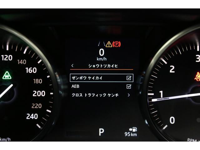 オートバイオグラフィ 後期型/1オ-ナ-/専用装備/ディーラー整備済/車検令和5年8月迄/LED/20インチアロイホイール/パノラマルーフ/LEDヘッドライト/オックスフォードオールレザーインテリア/ベンチレーター/(72枚目)