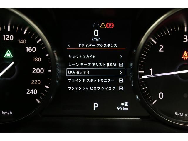 オートバイオグラフィ 後期型/1オ-ナ-/専用装備/ディーラー整備済/車検令和5年8月迄/LED/20インチアロイホイール/パノラマルーフ/LEDヘッドライト/オックスフォードオールレザーインテリア/ベンチレーター/(73枚目)