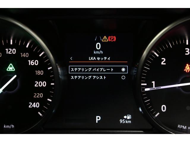 オートバイオグラフィ 後期型/1オ-ナ-/専用装備/ディーラー整備済/車検令和5年8月迄/LED/20インチアロイホイール/パノラマルーフ/LEDヘッドライト/オックスフォードオールレザーインテリア/ベンチレーター/(74枚目)