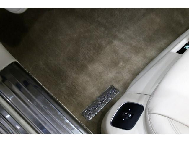 SL350 R230後期型/ダイヤモンドホワイト/ベージュレザー/右ハンドル/キーレスゴー/ナビ/地デジ/2021年4月ディーラー点検整備/EGオイル・フィルター交換ブレーキオイル交換、メイン・サブバッテリー交換(20枚目)