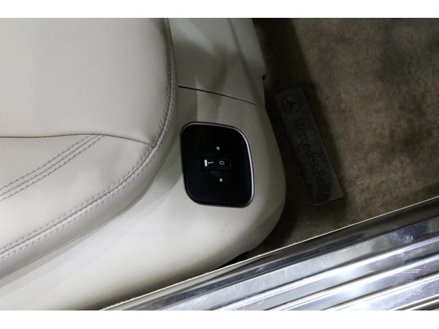 SL350 R230後期型/ダイヤモンドホワイト/ベージュレザー/右ハンドル/キーレスゴー/ナビ/地デジ/2021年4月ディーラー点検整備/EGオイル・フィルター交換ブレーキオイル交換、メイン・サブバッテリー交換(51枚目)