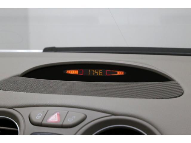 SL350 R230後期型/ダイヤモンドホワイト/ベージュレザー/右ハンドル/キーレスゴー/ナビ/地デジ/2021年4月ディーラー点検整備/EGオイル・フィルター交換ブレーキオイル交換、メイン・サブバッテリー交換(69枚目)