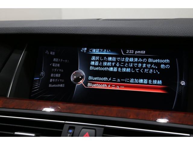 ターボ リムジン 法人1オ-ナ-/ACC/LEDライト/サンルーフ/harman kardonサラウンド/ヘッドアップディスプレイ/地デジ/衝突警告/車線逸脱警告/車線変更警告/バックカメラ/コンフォートアクセス/(39枚目)